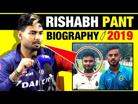 Rishabh Pant (ऋषभ पंत) Biography in Hindi | Delhi Capitals (DC) | Indian Premier League (IPL 2019)
