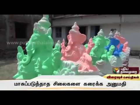Should-not-immerse-Ganesh-idol-made-of-plaster-of-paris-in-sea