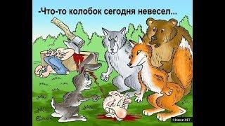Смешные картинки и карикатуры про животных