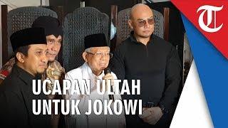 Kyai Ma'ruf Amin Beri Ucapan Selamat Ulang Tahun Untuk Presiden Jokowi