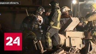 Взрыв в Гатчине: ЧП произошло в цеху, где смешивали взрывоопасные вещества - Россия 24