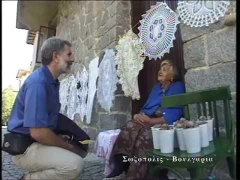 Ελληνιάδης Στέλιος - Οι Έλληνες της Βουλγαρίας (2)
