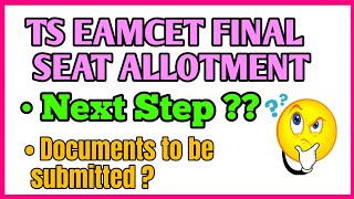 TS EAMCET 2019 ||  DOCUMENTS TO BE SUBMITTED IN THE COLLEGE