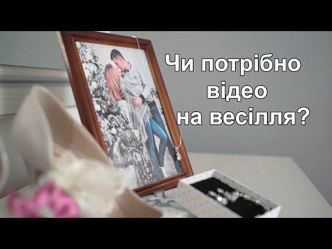 EDEMstudio photo & videographer, відео 1
