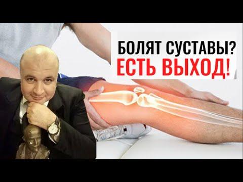 Durere și amorțeală a genunchiului