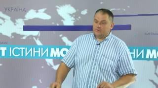 "Ток-шоу ""Момент істини"". 25.08.15 р. Володимир Шуляк"