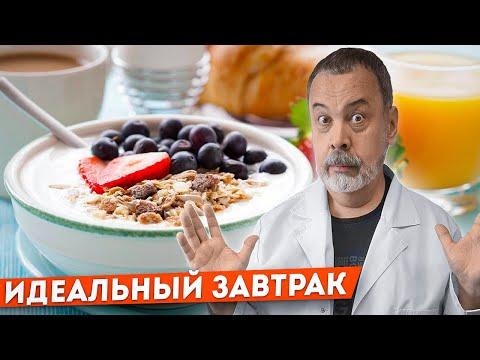 , title : 'Алексей Ковальков об идеальном завтраке,  что обязательно нужно есть утром'