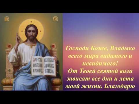 Би-2 prague metropolitan symphonic orchestra молитва текст