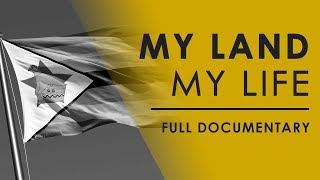 My Land, My Life   Land Crisis In Zimbabwe   Full Documentary