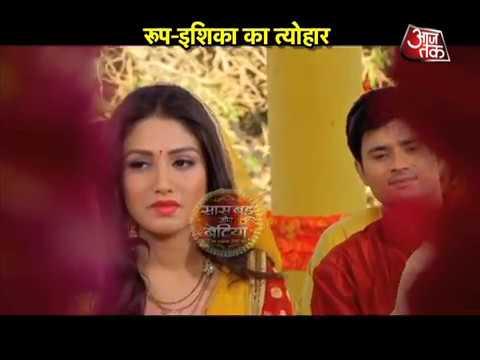 Roop-Mard Ka Naya Swaroop: FINALLY! Happy Times Ba