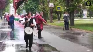 VI. Magyar Majális videó indexkép
