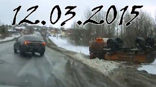 Свежая подборка аварии и дтп за март 2015 №30 Car crash compilation