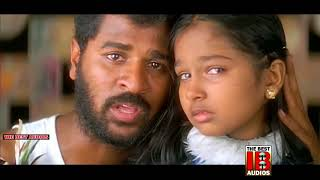 Kasu Kasu Video Song HD | Prabhu Deva | Vidyasagar | Alli Thandha Vaanam