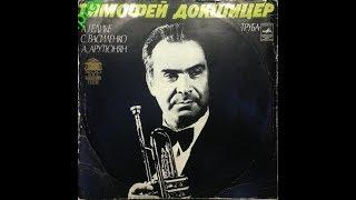 SUPER VIDEO -TIMOTHY DOKSHIZER ( Konzert op 42   Eino Tamberg ) complex music