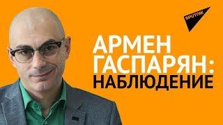 Гаспарян: Новые приключения ПЦУ. 12 серия. Филарет считает сотрудничество с КГБ не грехом
