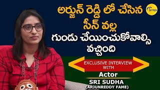actress Sri Sudha - Free video search site - Findclip Net