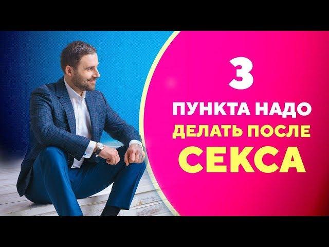 Видео Произношение Филипп в Русский