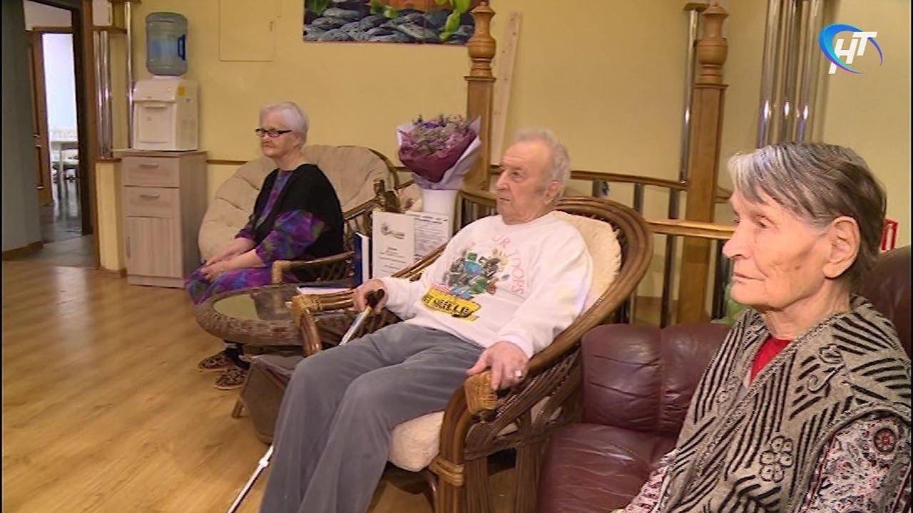 Пансионат для престарелых новгородская область вакансии можно ли сдать старика в дом престарелых под предлогом инвалидности