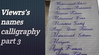 A list of requested name calligraphy part 3