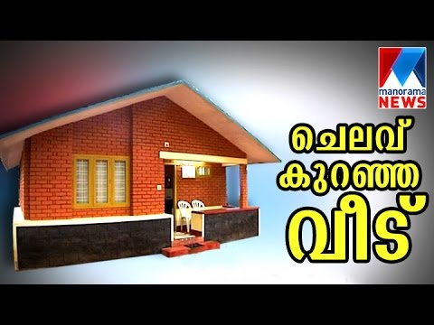 Home for three lakhs  | Veedu | Manorama News