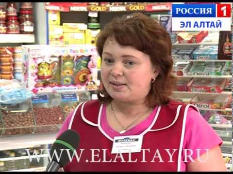 1 500 рублей штрафа за курение в неположенном месте