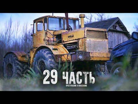 КАРЬЕРНЫЙ ГИГАНТ ГОТОВ К БОЮ С КОНТРАБАНДИСТАМИ - 29 часть