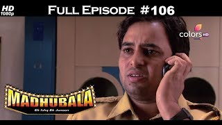ishq mein marjawan episode 106 - TH-Clip