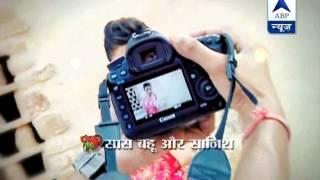 Meethi of 'Utaran' is in Jordon for photoshoot