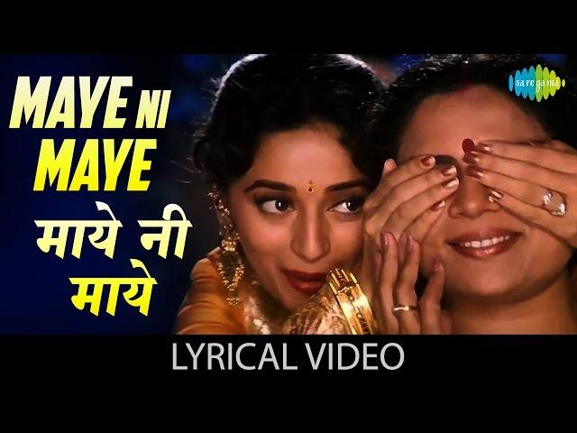 Maye-ni-maye-with-lyrics