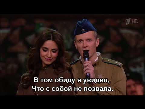 Смуглянка  - ЗАРА и ГЛЕБ МАТВЕЙЧУК (2014.05.08) (Subtitles)