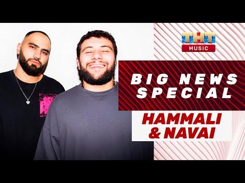HAMMALI & NAVAI о проблемах в личной жизни, про хит «А если это любовь?»