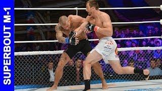 Muslim Salikhov vs. Filip Kotarlic,  Муслим Салихов vs. Филип Котарлич, M-1 Challenge 44, full video