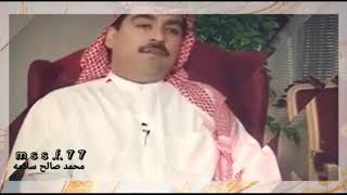 بك هلا يامرحبا - ميحد حمد - عود تحميل MP3