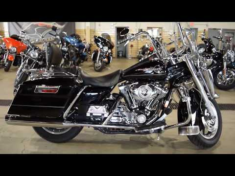 2007 Harley-Davidson Road King® in South Saint Paul, Minnesota - Video 1