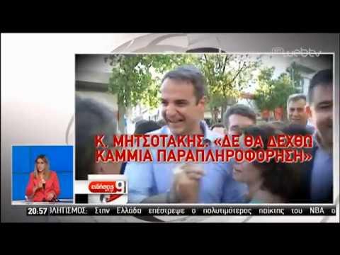 Πολιτική σύγκρουση για εργασιακά-ασφαλιστικό   28/06/2019   ΕΡΤ