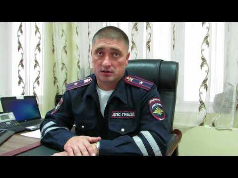 Начальник ГИБДД Бердска - если вам пришел штраф с камеры
