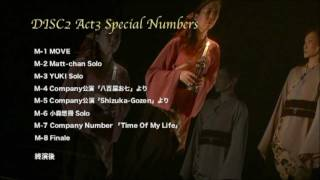 """Dance""""MOVE""""!!☆Digest☆10thAnniversarySpecialEdition☆ Act3 Special Numbers"""