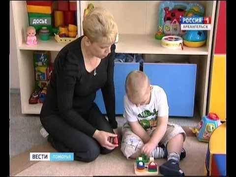 В регионе у семей с детьми-инвалидами появятся новые льготы