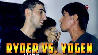 Видео Battle, Ryder vs. Yogen (RAP.TJ)