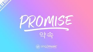 Promise (약속) - Jimin [Download 320,MP3]