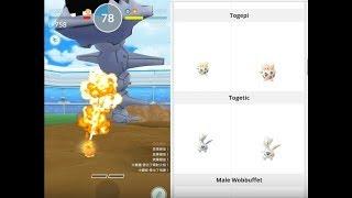【Pokemon GO】新色違寶可夢與火雉雞及大綱蛇道館對戰! [精靈寶可夢GO]