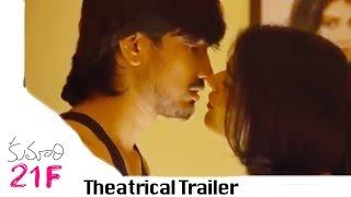 Kumari 21F Trailer