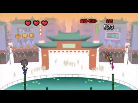 Minna no Rhythm Tengoku - Endless Kung-Fu Ball - 1259 score
