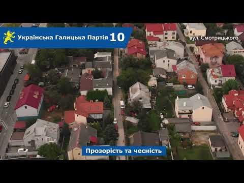 Над Левом: вул. Виговського 72-89, Смотрицького, 1-й Скнилівський провулок