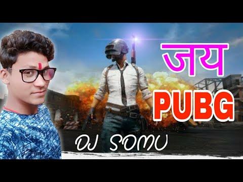 New Pubg Song Jai Pubg Song Jai Pubg 2018 Mix By Dj Somu