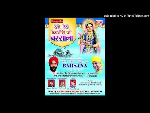 ik tara vajda ji har dam govind govind kehnda Punjabi bhajan by Tinu Singh Phagwara