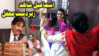 Ismail Shahid Very Very Funny Dollkey Friend Home | Os Yeh Rawarawa Hahahah