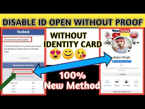 Download How To Create Unlimited Name Id Video 3GP Mp4 FLV HD Mp3