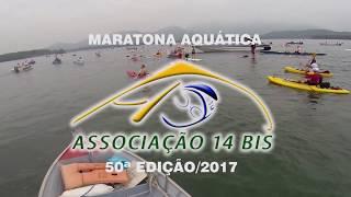 Maratona Aquática 14 Bis