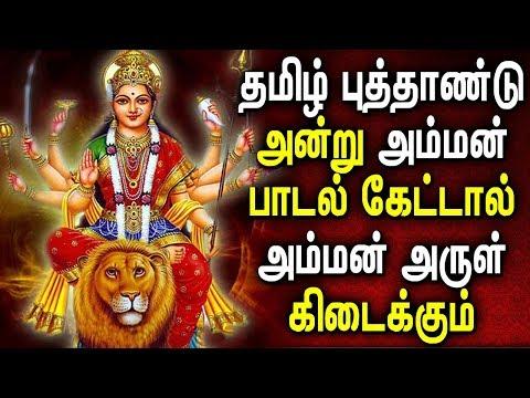Amman Thayee Powerful Bhati Padal | Powerful Durgayei Tamil Padalgal | Best Tamil Devotional Songs